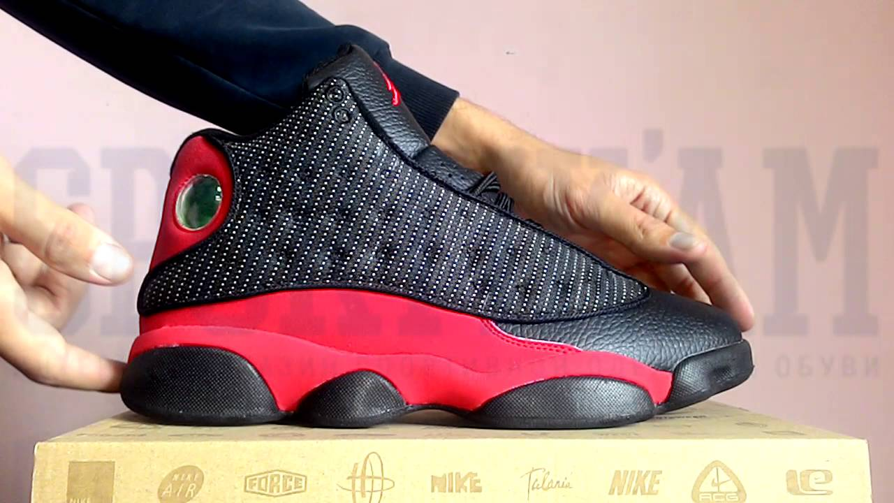 393c753bcd9e Баскетбольные кроссовки Nike Air Jordan Retro 13 - YouTube