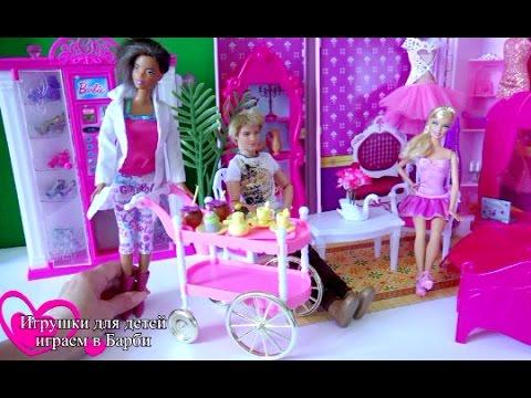 Видео как куклы занимаются сксами фото 590-100