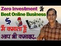 Earn Money Online in Zero Investment || TubeBuddy for Youtube Channel Hindi