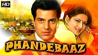Phandebaaz 1978 - Dramatic Movie | Dharmendra, Prem Chopra,Bindu,Helen, Ranjeet.