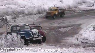 Автокросс русская зима 2016  зилы 1- финал