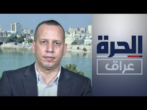 آخر لقاء للخبير الأمني العراقي هشام الهاشمي على قناة الحرة قبل اغتياله اليوم