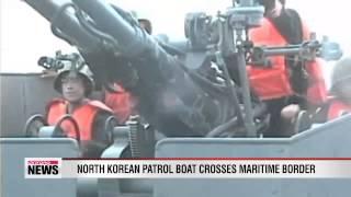 North Korean patrol boat breaches Northern Limit Line
