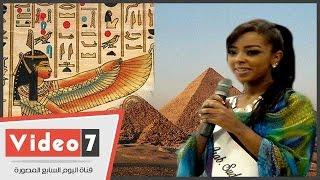 """بالفيديو.. ملكة جمال السودان: """"بلدى جميلة وكان عندنا فراعنة وأهرامات"""""""