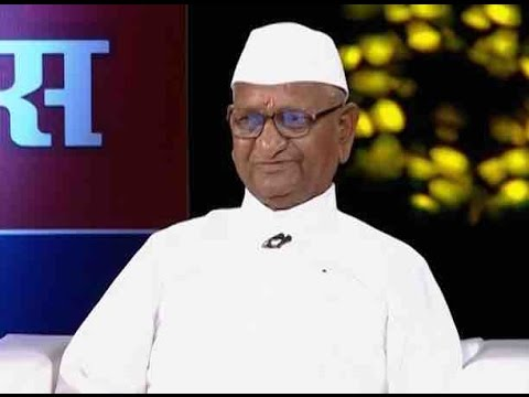 Press Conference: Episode 57: One should not hate art, says Anna Hazare
