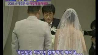 강호동 결혼식의 대박 주례사 이경규씨