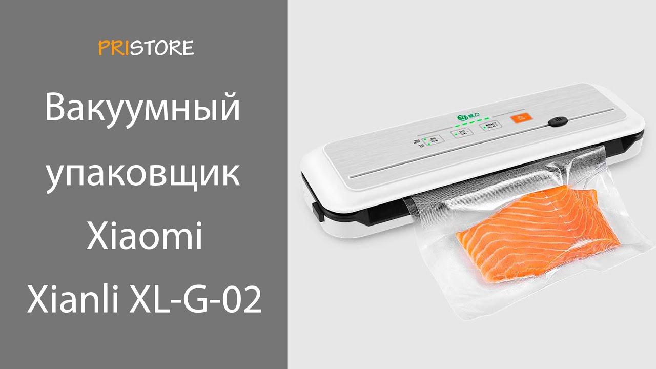 Вакуумный упаковщик вакууматор Xiaomi Xianli XL G SMODE 02