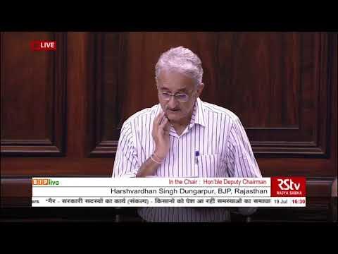 Shri Harshvardhan Singh on Rashtriya Kisan Aayog (NFC) to resolve problems faced by the farmers