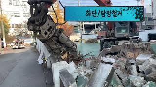 수원태장감리교회_교육관 철거