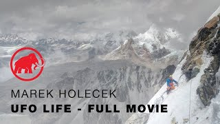 UFO LIFE - First ascent through the northwest wall to the 7000-meter high Chamlang in Nepal