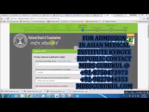 MCI LISTED COLLEGE IN KYRGYZ REPUBLIC