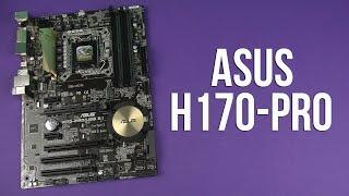 распаковка Asus H170-Pro