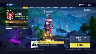 Fortnite How To Get *FREE* (Alpine Ace (Korean) With Glider and 300vbucks For FREE! (Read Desc)