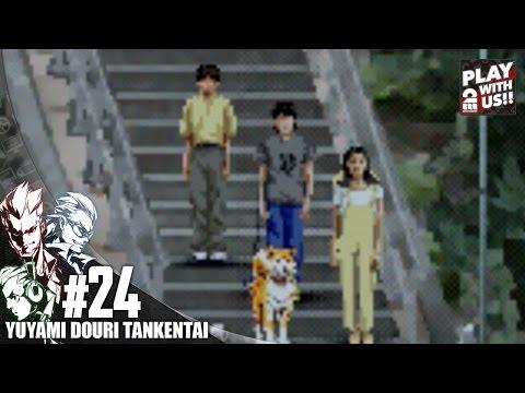 #24【ホラー】弟者,兄者,おついちの「夕闇通り探検隊」【2BRO.】