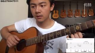 Sunflower Tutorial Part 1 吉他教学第一部分