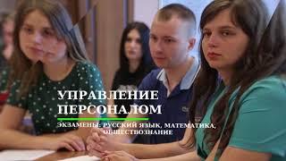 Ролик о факультете по заочному образованию и международной работе