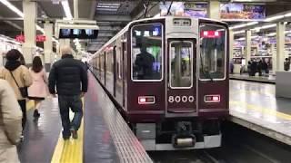 阪急 神戸線 新開地行き 特急