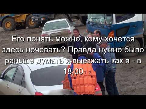 Томск — портал «В Томске»