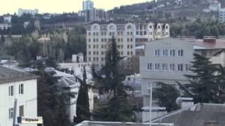 Имущество Коломойского в Крыму выставляют на торги
