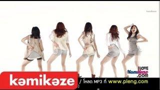 Kiss Me Five - คิดก่อนทิ้ง (One Last Chance) [Official MV]
