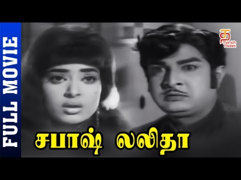 Sabash Lalitha Tamil Full Movie HD | Vijaya Chandra | Satyanarayana | Thamizh Padam