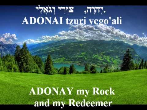 MEDITATION SONG ( Psalm 19:15 )