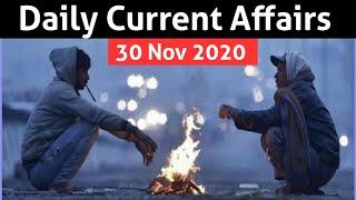 30 November 2020 Daily Current Affairs 2020 | The Hindu News Analysis, Indian Express, PIB Analysis