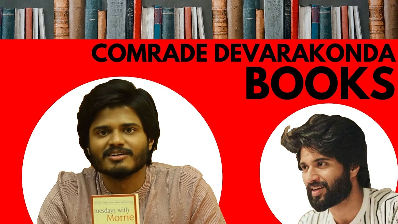 Anand Devarakonda And Vijay Devarakonda`s Favourite Books