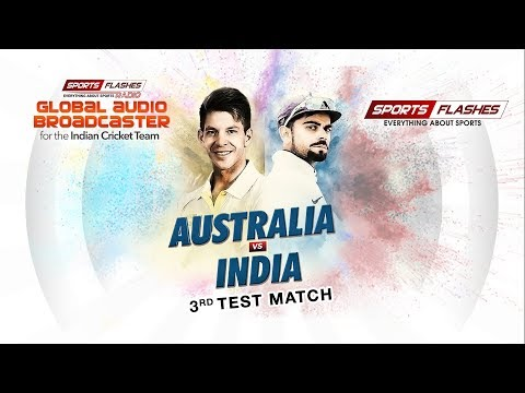 Live Australia Vs India Day 2 3rd Test #Cricket Match Commentary from stadium | #SportsFlashes
