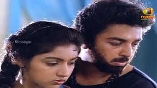 Kamal Haasan's Dance Master Movie Scenes - Kamal Haasan expressing his feelings to Revathi