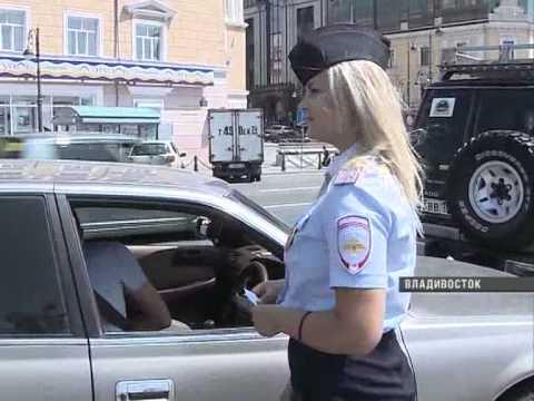 В центре Владивостока теперь работают судебные приставы