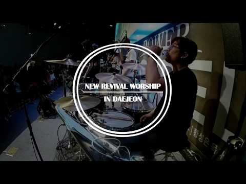 20170928 THIS IS AMAZING GRACE - NEW REVIVAL 대전 (DRUMCOVER)