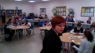 Учитель года 2019, урок учителя истории и обществознания МАОУ СОШ №4 Ижиковой Ольги Николаевны