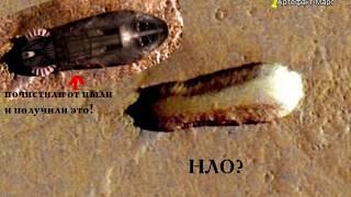 Сенсационные кадры  Марса! Новые загадки Марса!