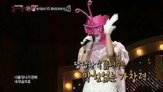 【TVPP】Ailee - Bruise, 에일리 - 멍 @ King of Masked Singer