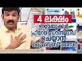 How To download Free images   Malayalam Tech video   ebadu rahman