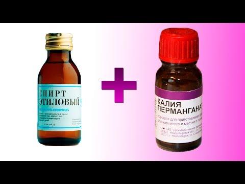 Alcohol + Potassium Permanganate = Explosive Reaction!