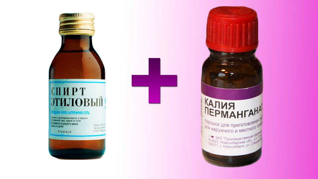 Описание препарата левомицетина 2 г, новокаина 1 г, спирта этилового 70% до 100 мл (levomycetin 2 g, novocaine 1 g, ethanol 70% 100 ml): состав и.