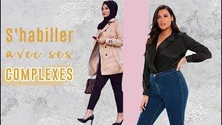 S'habiller Selon Ses Complexes | Mode Femme