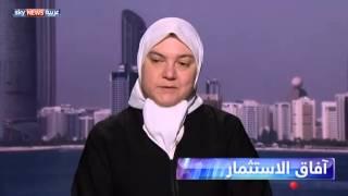 إمارة أبوظبي بيئة أعمال متقدمة للمشاريع الريادية