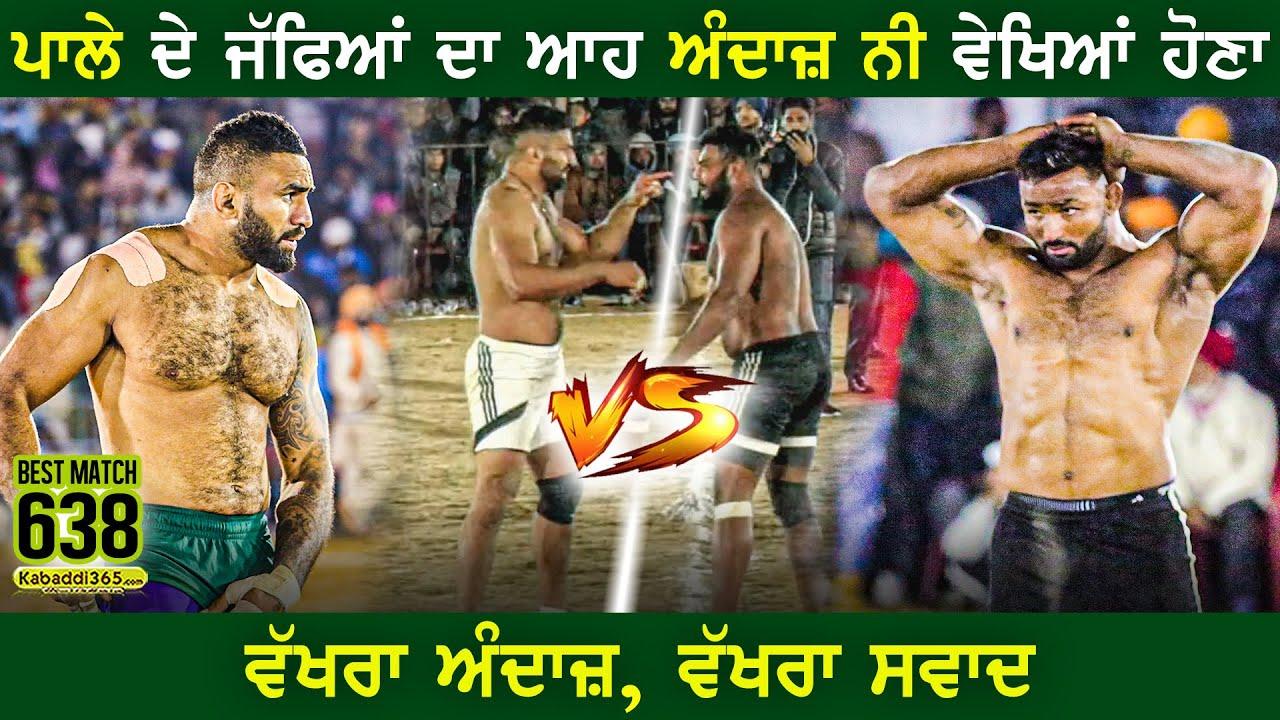 638 Best Match | Shahkot VS Sarhala Ranuan | Daffar (Hoshiarpur) Kabaddi Cup 10 Feb 2019
