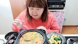 【料理&昼御飯】豚肉たっぷりクッパを作って食べます!😋 thumbnail