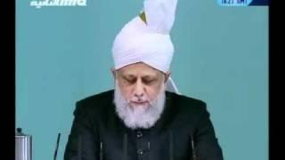 Проповедь Хазрата Мирзы Масрура Ахмада (19-11-10) часть 2