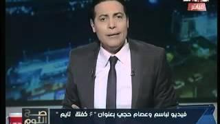 بالفيديو.. «الغيطي» لـ باسم يوسف وعصام حجي: «إنتوا عيال بـ بابمبرز»