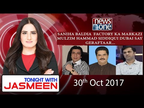 TONIGHT WITH JASMEEN | 30 October 2017 | NewsOne Pk