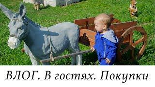 ВЛОГ. В гостях/Покупки/Маникюр(, 2018-05-14T09:35:11.000Z)
