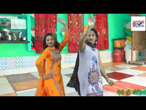 New Rasiya 2019..new Rasiya. Deepak Sharma And Friends. Neha Dance Video