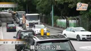 開學日塞車 哈羅車龍塞爆青山公路