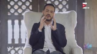 الناس ألوان - الحلقة كاملة للشيخ احمد المالكي 28 رمضان 23 يونيو 2017 thumbnail
