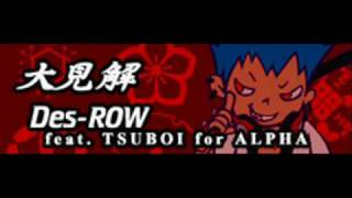 Video 大見解 (Daikenkai) - Des-ROW feat. TSUBOI for ALPHA download MP3, 3GP, MP4, WEBM, AVI, FLV November 2017
